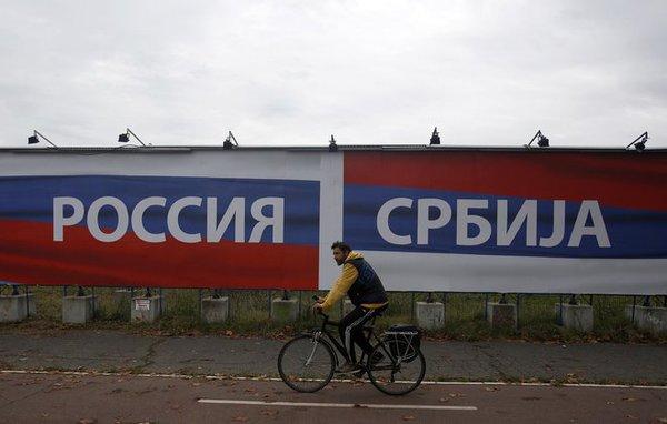 Сербия: идея «России-матушки» уходит в историю
