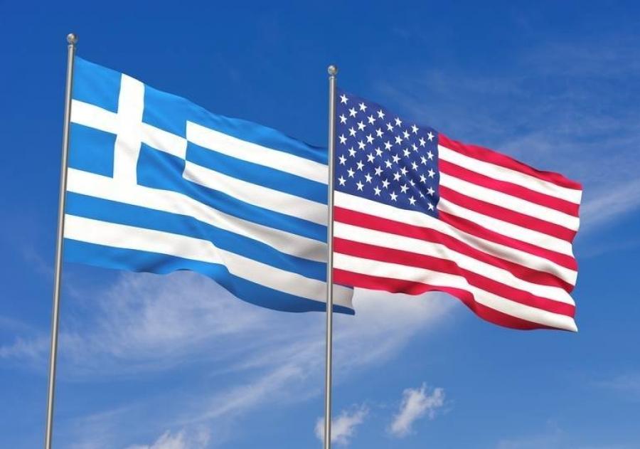 США используют Грецию, чтобы запереть Россию в Чёрном море?