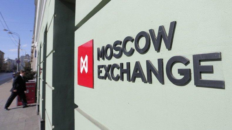 Forbes: Для Уолл-стрит Россия стала «пуленепробиваемой»