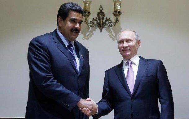 Возможно, Венесуэла будет вынуждена продать свою нефтяную компанию… России