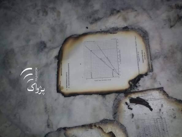 Организатор убийства генерала Сулеймани погиб в Афганистане в авиакатастрофе