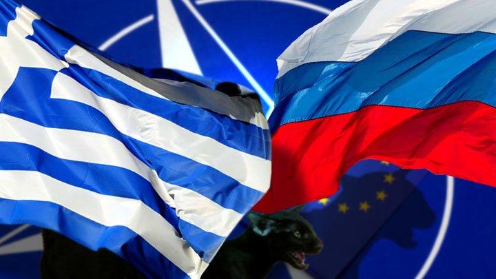 GR: Греция может стать приоритетом для России на фоне обострения российско-турецких отношений