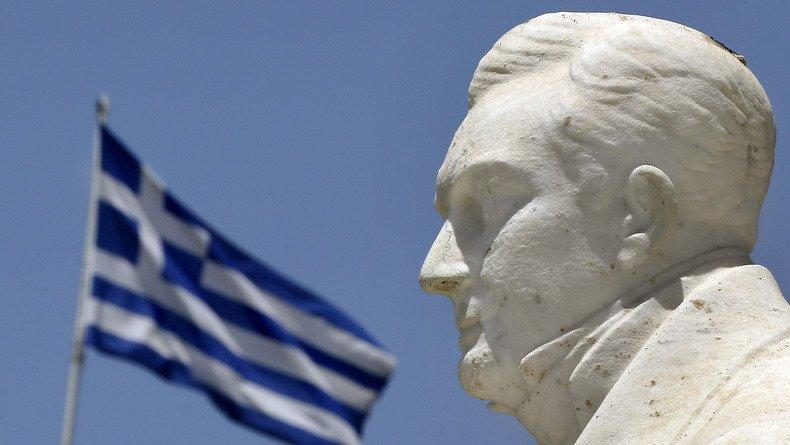 Греция и Россия: возвращение к доктрине Трумэна?