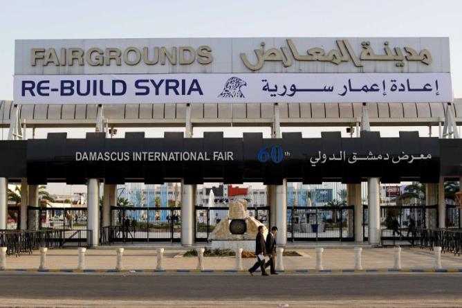 Опыт Китая в восстановлении Ирака может пригодиться в Сирии