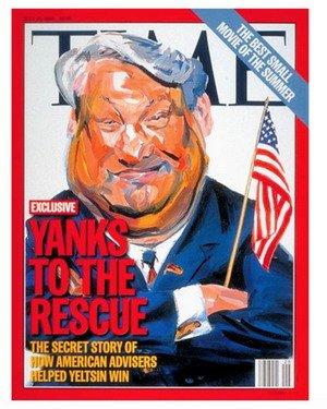 Американцам каждый день говорят, что русские вмешиваются в нашу политику, тогда как мы вмешиваемся в их дела вот уже 100 лет