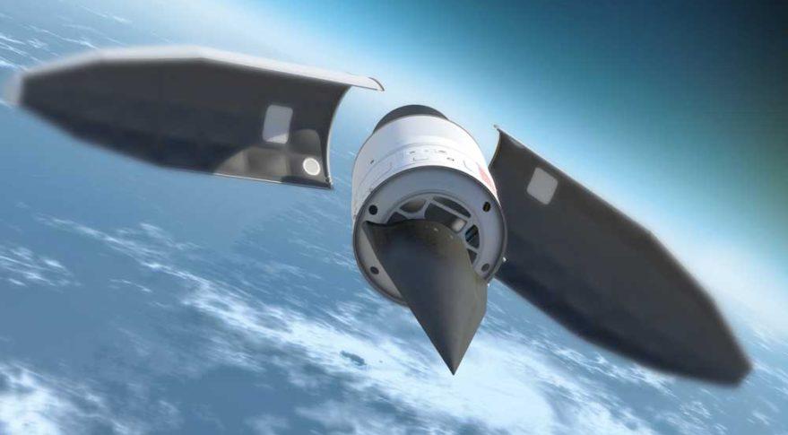 Пентагону необходимо демистифицировать гиперзвуковые вооружения