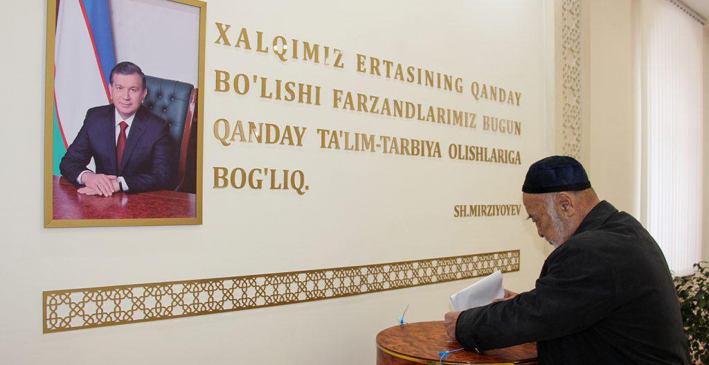 Роль России и русского языка в посткаримовском Узбекистане