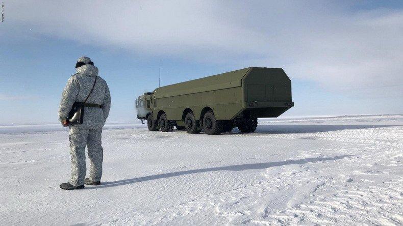Арктическая империя России