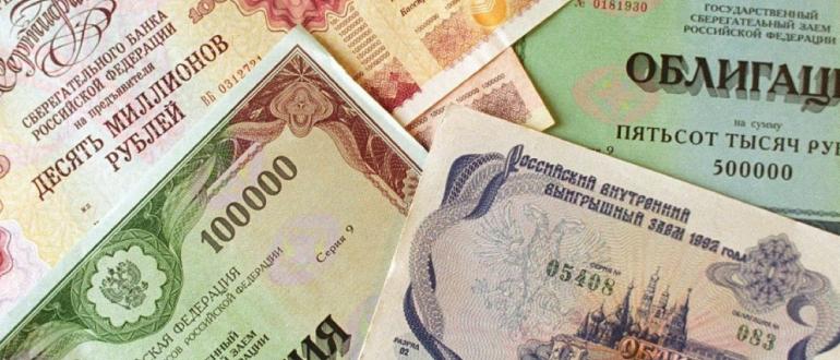 Иностранные инвесторы продолжают вкладываться в российские государственные облигации