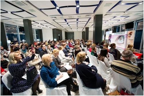 UBI Конференц Холл