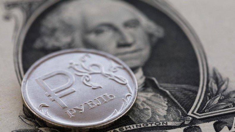 Russia_ruble_US_dollar_150520.jpg
