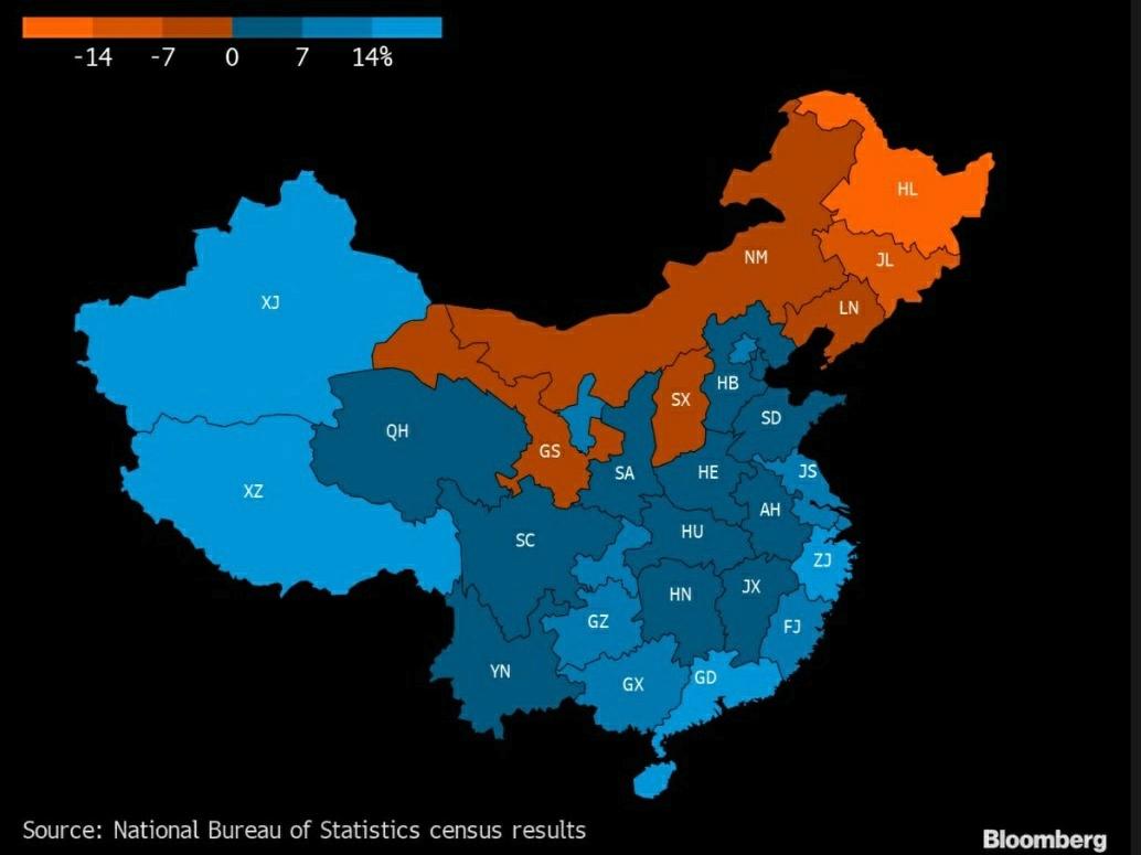 Китайский «Дальний Восток» пустеет еще быстрее, чем российский