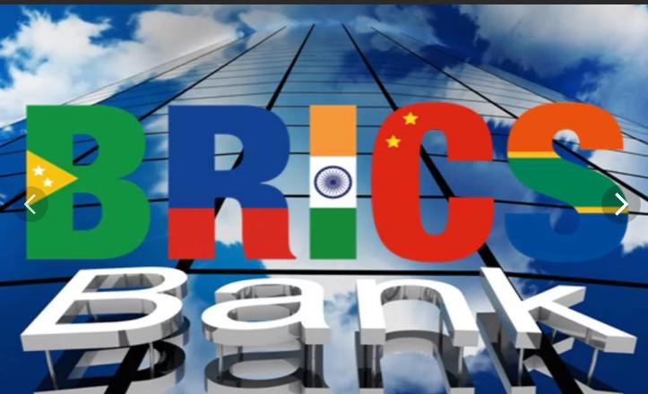Влияние БРИКС растёт – в его Новый Банк развития вступили три новых участника