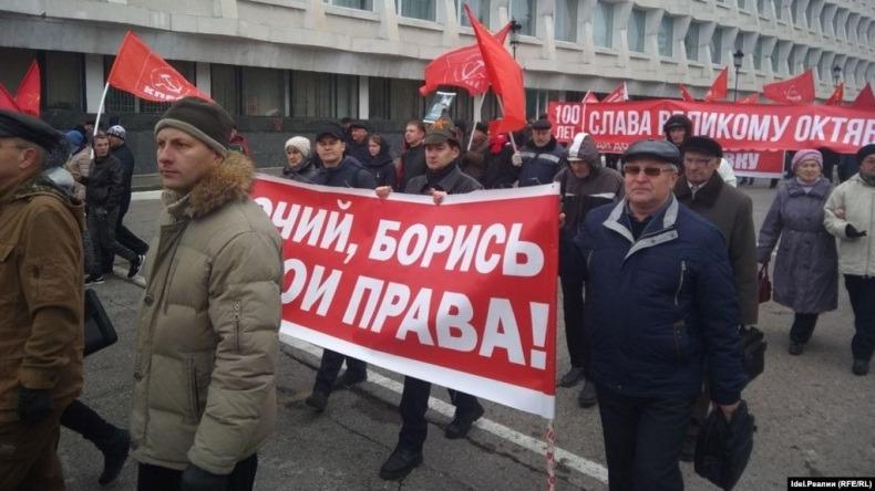 Выборы в России: Очередные грязные трюки? На этот раз целью стала КПРФ
