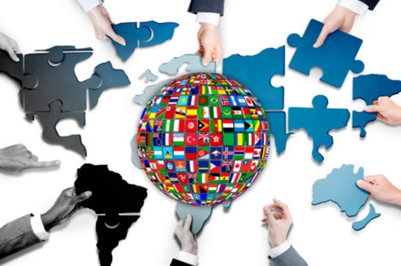 Уход от двухполярного мирового порядка