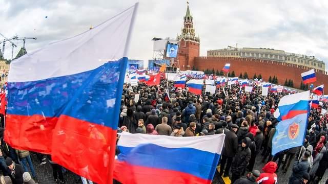 Подорвать Россию изнутри