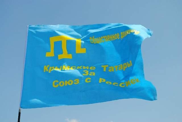 Россия и крымские татары: бремя и вызовы истории